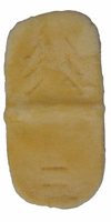 Lambskin Stroller Fleece Natural/Ivory - click for larger image
